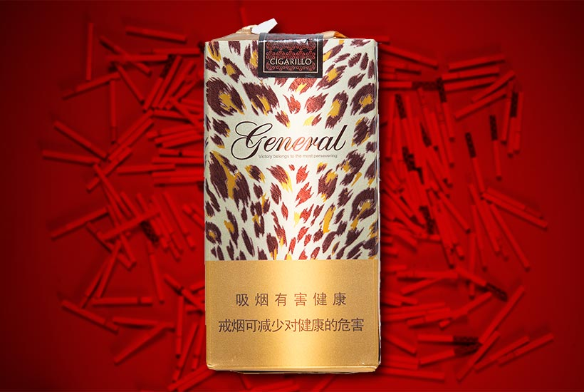 cigarette pack with leopard print graphics