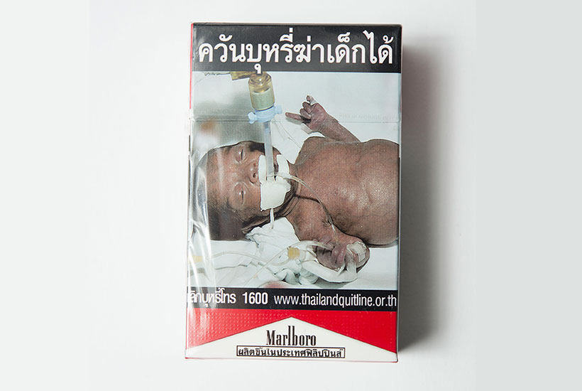 Cigarette Pack