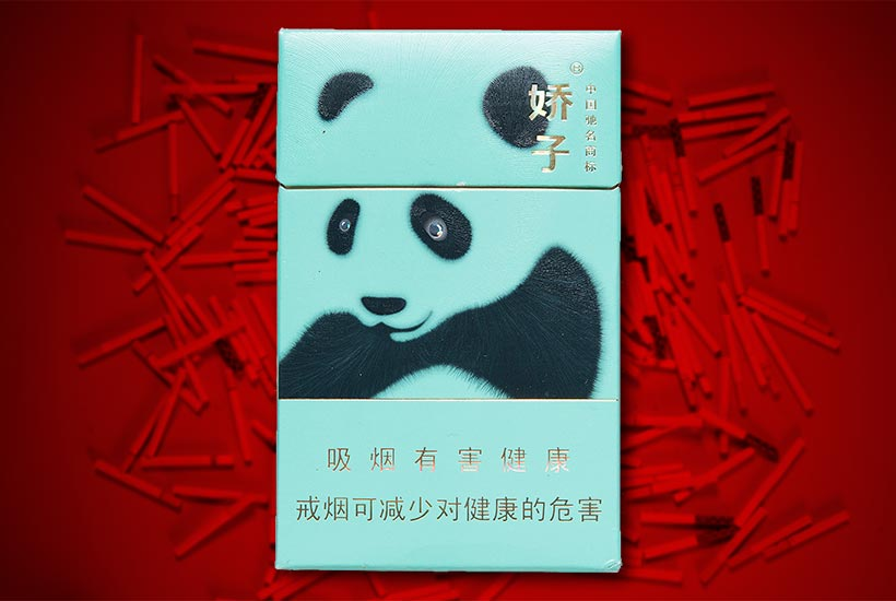 cigarette pack with panda graphic